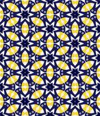 Stunner geometric seamless pattern — Stockvektor
