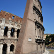 Roman Colosseum — Stock Photo