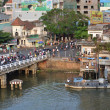 Vietnam — Stock Photo #37253569