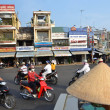 Vietnam — Stock Photo #37253797