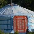 Yurt - Mongolian Ger — Stock Photo