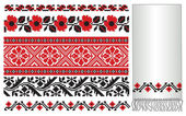 Ukrainian embroider elements — Stock Vector