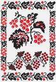 Ucraniano bordado con árbol de bola de nieve — Vector de stock