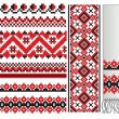 Stock Vector: Ukrainipattern embroidery