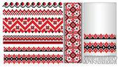 Ukrainian pattern embroidery — Stock Vector