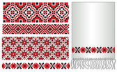 Ukrainian folk embroider — Stock Vector