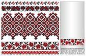 Ukrainian towel embroidery — Stock Vector