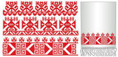 Old russian ukrainian embroider pattern — Stock Vector