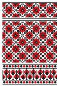 ウクライナ刺繍のパターン — ストックベクタ