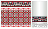 Ukrainian embroidery towel, folk pattern — Stock Vector