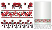 Ukrainian embroidery pattern towel — 图库矢量图片