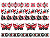 Ukrainian embroider with butterfly — Stock Vector