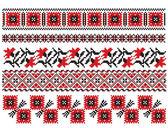 Ukrainian embroidery pattern — Stock Vector