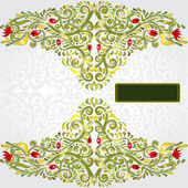 Green banner shinny pattern glossy background — Stock Vector