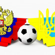 Russia and ukraine coat of arm — Stock Photo