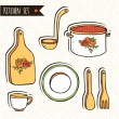 Kitchen set — Stock Vector #35998005