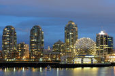 Dusk at the Science World in Vancouver — Stock Photo