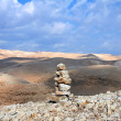 Stock Photo: Judaic desert