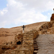 Stock Photo: Road to monastery