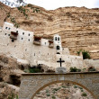 Stock Photo: Monastery of St. George