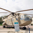 MUSEUM OF THE AIR FORCE of the Israel Defense Forces. Helicopter — Stock Photo
