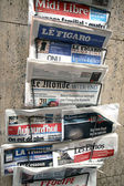 French newspapers — Stock fotografie