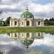 Park Kuskovo in Moscow — Stock Photo #39940231