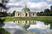 Park Kuskovo in Moscow — Stock Photo