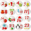 Advent calendar — Stock Vector #36211945