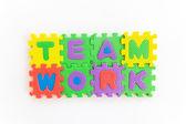 Colorful rubber puzzle — Stockfoto