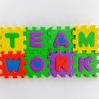 Colorful rubber puzzle — Stock Photo