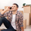 Calling from a new apartment. — Stock Photo #38292557