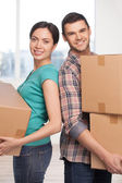Moving to a new house. — Stockfoto