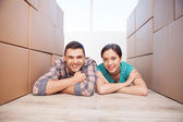 Just moved in a new house. — Stock Photo