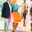 Mature couple shopping — Stock Photo #45918735