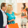 Mature couple shopping — Stock Photo #45918749