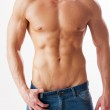 Man with perfect torso. — Stock Photo #46678077