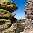Stock Photo: Rocks talking face to face