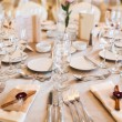 Table arrangement for celebration — Stock Photo