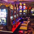 Bellagio casino room with slot machines — Stock Photo