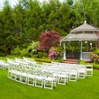 Wedding Venue and Chairs — Stock Photo #37078413