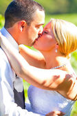 Bride and Groom Wedding Kiss — Stock Photo