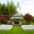 Wedding Venue and Chairs — Stock Photo #37089039