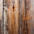 Old Wood Texture — Stock Photo #37089325