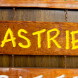Pastries Wood Sign — Stock Photo