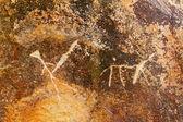 Rock Hieroglyphics Hawaii — Stock Photo