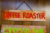 Coffee Roaster Wood Sign — Stock Photo