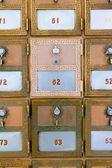 Brand New PO Box — Stock Photo