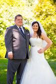 Bride and Groom Wedding Day — Stock Photo