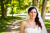 Beautiful Bride Portraits Outdoors — Stock Photo
